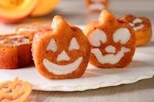 Halloweenowe babeczki z dynią