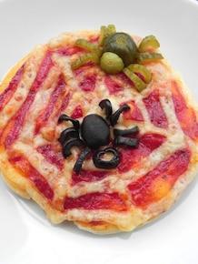 Mini pizze - pajęczynki