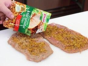 Roladki z cielęciny z białym serem czosnkowym - VIDEO – krok 2