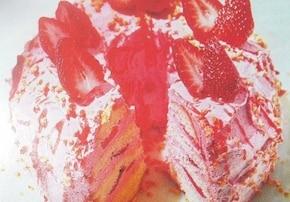 Różowa BABKA