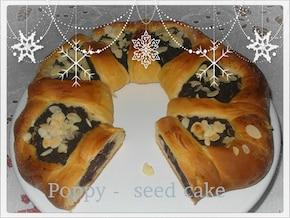 Świąteczna makowa gwiazda - Poppy - seed cake
