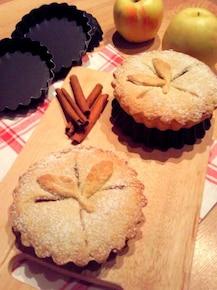 Mini tarty z jabłkami